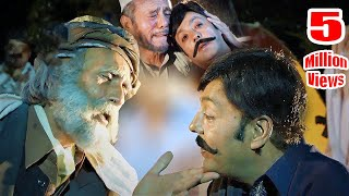 vuclip Shahid Khan, Sumbal - Pashto HD film ZA YUM KAKAY KHAN Full HD 1080p Cinema Scope Song Badala Tappi