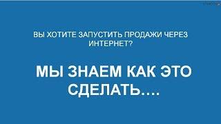 Создание сайтов под ключ(Создание сайтов под ключ и их дальнейшее администрирование, сопровождение и продвижение. http://startov.ru., 2014-06-29T17:12:18.000Z)