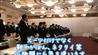 国際メディカル専門学校 http://www.icm-net.jp/ 看護師・臨床工学技士...
