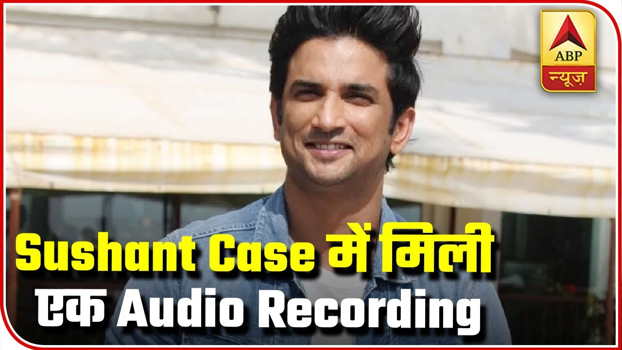 Download ABP Exclusive: Shushant's Audio With Rhea, Showik & Shruti Modi | ABP News