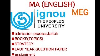 MA (ENGLISH) MEG FROM IGNOU | ADMISSION PROCESS | ASSIGNMENTS |  QUESTION PAPER | BOOKS|