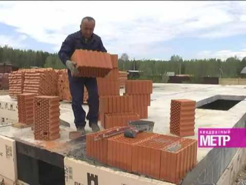 Стоимость строительства загородного дома из блоков Porotherm