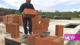 Стоимость строительства загородного дома из блоков Porotherm(Известно, что лучший материал с точки зрения экологии – кирпич. Любой, мелкоштучный или крупноформатный...., 2016-10-24T15:04:53.000Z)