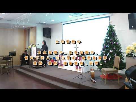 JCC 2017 Christmas day