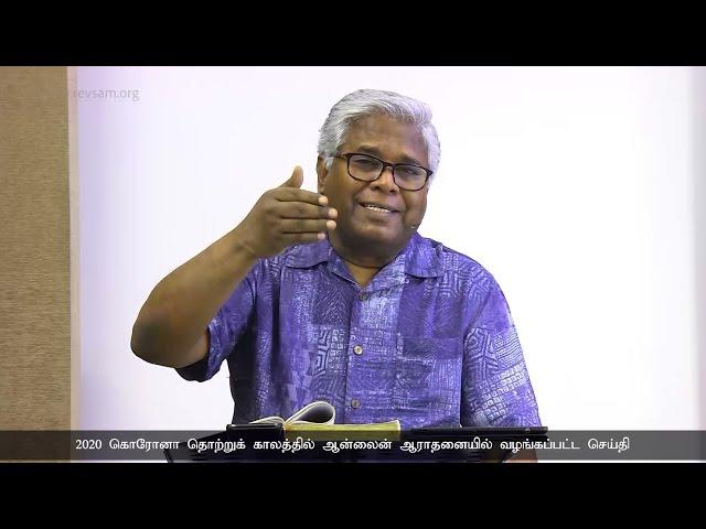 AFT Church | Nambikkai TV - 20 JUL 21 (Tamil) | Sam P. Chelladurai