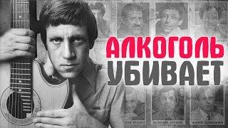 Российские звёзды, которых погубил алкоголь #УмершиеЗвезды 5