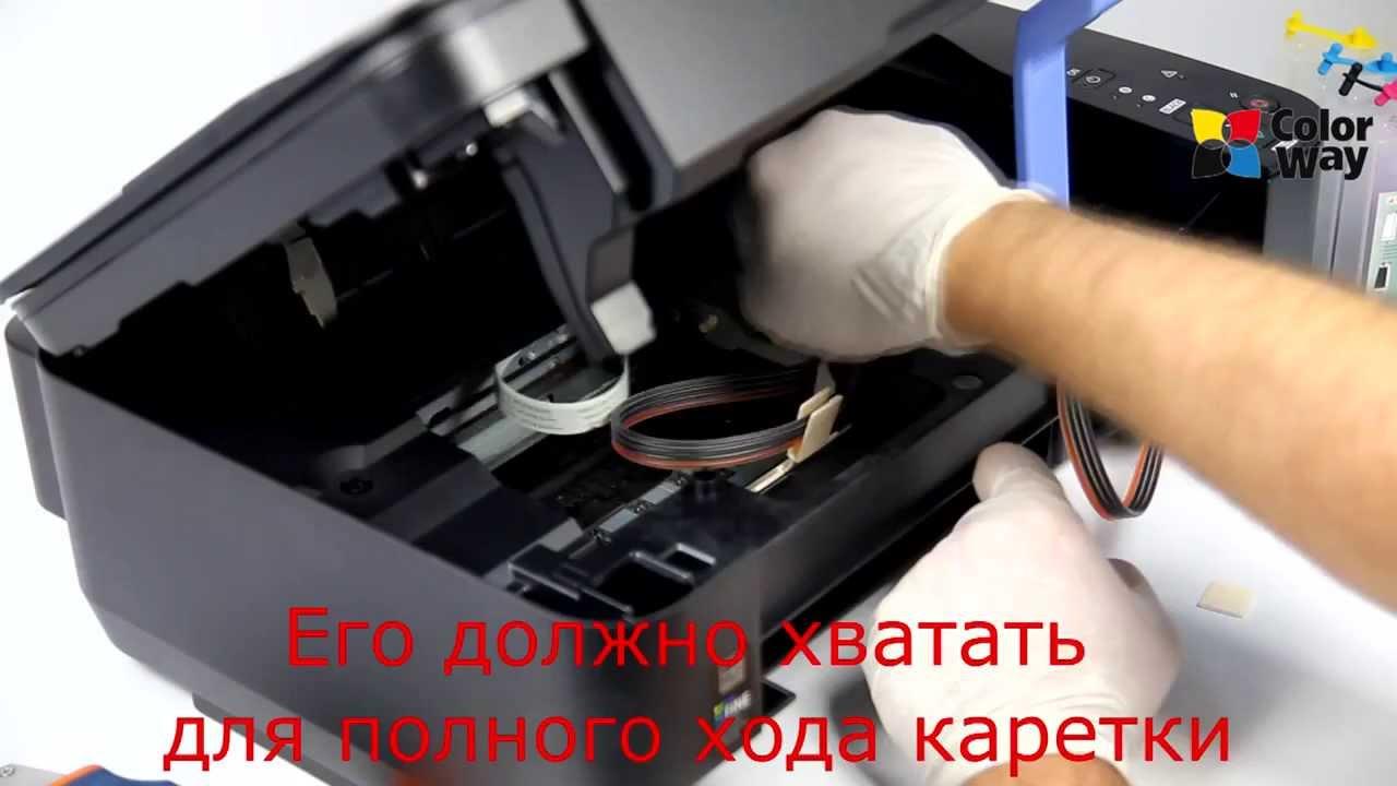 Инструкция по установке снпч canon