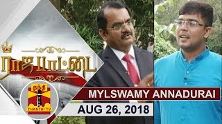Rajapattai | Interview with Mylswamy Annadurai 26-08-2018 Thanthi Tv