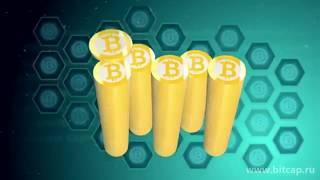 Новости Криптовалют. Что с Bitcoin? Заработок на Криптовалюте.
