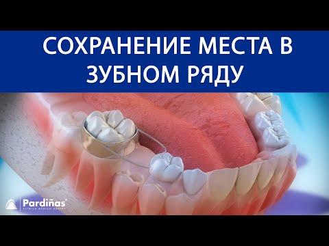 Если болит молочный зуб у ребенка что делать