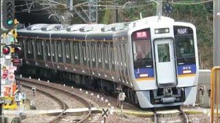 【快速急行運用1701レ&1702レ】南海高野線8300系8312F+8313F