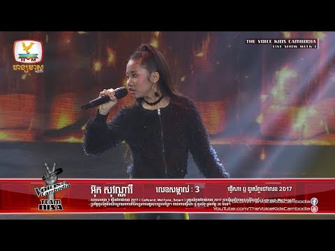 អ៊ុក សុវណ្ណរី - Same Old Love (Live Show Week 1 | The Voice Kids Cambodia 2017)