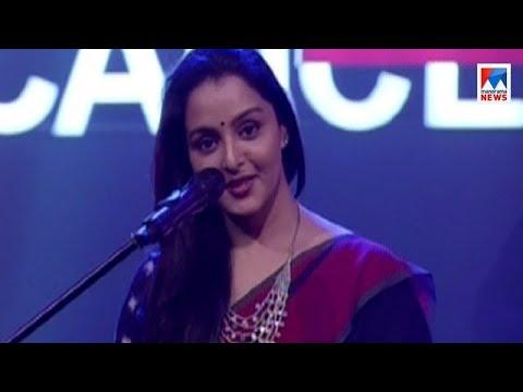 Manju Warrier's Song at Kerala Can