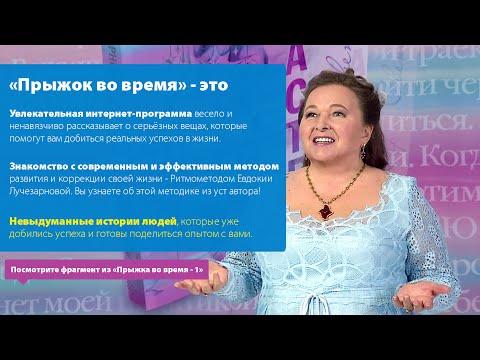 Русский институт - Урок 4 - смотреть фильм Русский