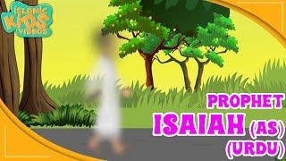 Urdu Islamic Cartoon For Kids | Prophet Isaiah (AS) Story | Quran Stories For Kids In Urdu