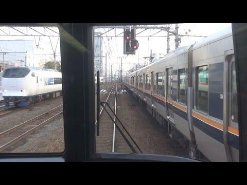 特急ひだ25号前面展望 大阪-京都 【Cab view from Osaka to Kyoto】