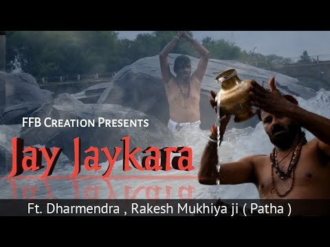 jay-jaykara-|-baahubali-2-the-conclusion-|-a-best-heart-touching-story-|-ffb-creation