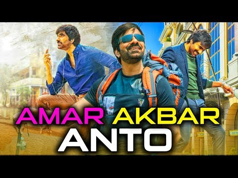 Amar Akbar Anto 2019 Telugu Hindi Dubbed Full Movie | Ravi Teja, Srikanth, Prakash Raj