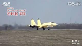 Baixar 【VERY NICE】yellow colour  J-15 Flying Shark