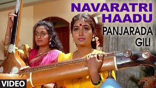 Navaratri Haadu Video Song II Panjarada Gili II Sunil, Lokesh, Shruthi