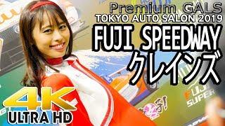 東京オートサロン2019(TOKYO AUTO SALON2019) その他の綺麗なコンパニオ...