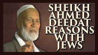 Ahmed Deedat REASONS with JEWS!! Does PALESTINE belongs to JEWS? PART 1 OF 2