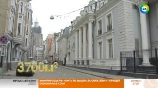 видео новости рынка недвижимости