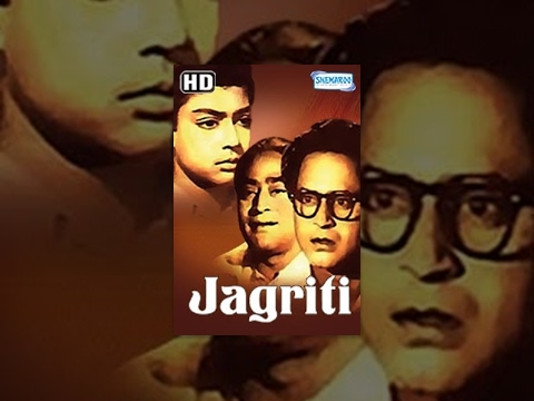 Jagriti (HD)- Hindi Full Movie -  Abhi Bhattacharya | Ratan Kumar - Classic Movies - (Eng Subtitles)