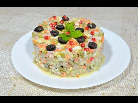 оливье вкусный и пошаговым приготовлением