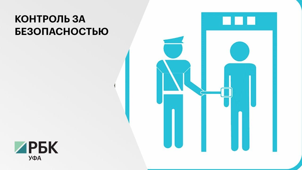 Глава РБ поручил усилить контроль за безопасностью во время проведения крупных мероприятий