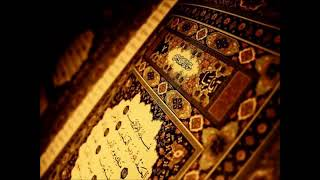 Ruqyah Shariah Sheikh Khalid Al Habashi