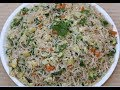 Egg Fried Rice in Telugu   Egg Rice   Restaurant Style Egg Fried Rice