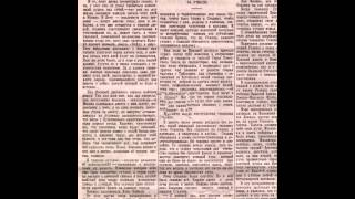 "Газета ""Правда""от 10 мая 1945 года"