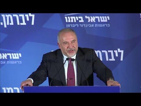 كلمة وزير الدفاع الإسرائيلي السابق ليبرمان عقب انتهاء التصويت في الانتخابات التشريعية  - نشر قبل 2 ساعة