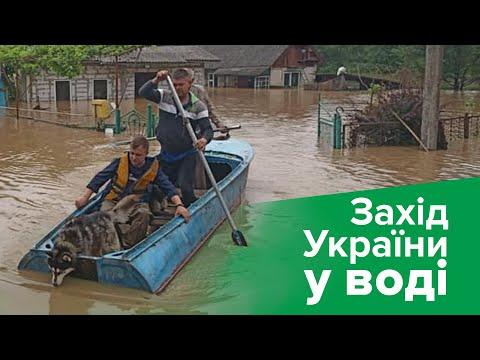 «Мам! Мені страшно!» — руйнівні повені на заході України