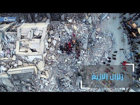 إنقاذ امرأة من تحت الأنقاض بعد 19 ساعة على وقوع زلزال تركيا  - 19:58-2020 / 1 / 25