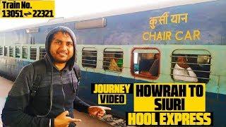 22321 Howrah to Siuri Hool Express Travel Journey | Howrah to Durgapur Train Journey | Hool Express