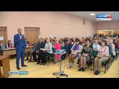 Обратная связь: Глава Перми провел открытый прием жителей