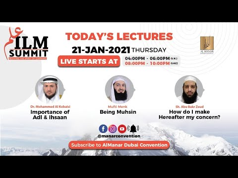 Ilm Summit Live Online Conference with Renowned Scholars