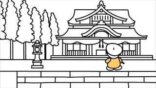 神社でお参り?まずは日頃の行いを悔い改めて(・・・ないな)、いざ北...