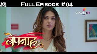 Bepannah - 22nd March 2018 - बेपनाह - Full Episode