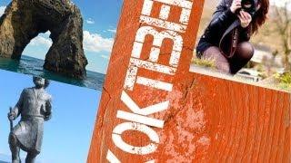 Отдых в Коктебеле фото и видео 2012(Подробнее http://v-koktebel.ru/koktebel-foto/otdyx-v-koktebele-foto-i-video-2012.html отзывы про отдых в Коктебеле 2012 фото и видео. Отдых в..., 2012-09-13T17:26:31.000Z)
