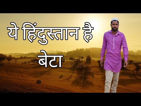 ये हिंदुस्तान है बेटा || Yeh Hindustan Hai Beta || Holi Wishes Funny Video || Shekhar Kanglaksh
