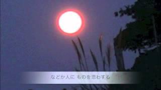 秋の月 井原義則 2012