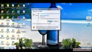 Как установить две разные версии Skype на компьютере