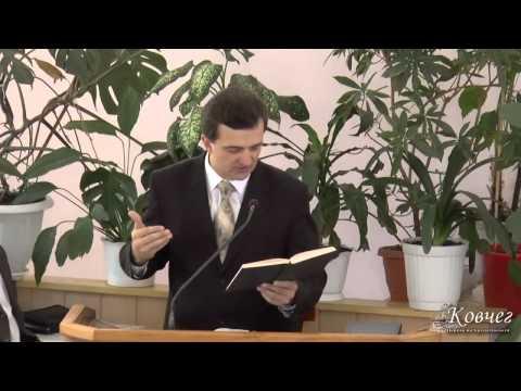 Ростислав Шкіндер - Тлумачення ап.Павла про правду, про утримання, та про майбутній суд
