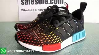 REVIEW Adidas NMD R1 Rainbow Footlocker
