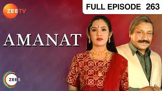 Amanat - Episode 263
