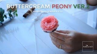 Buttercream Peony piping tutorial - ver.2- Cách bắt hoa mẫu đơn từ kem bơ - kiểu 2