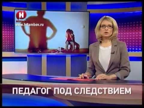 Воспитанницы школы-интерната подвергались домогательствам со стороны учителя /НВ - Тамбов/